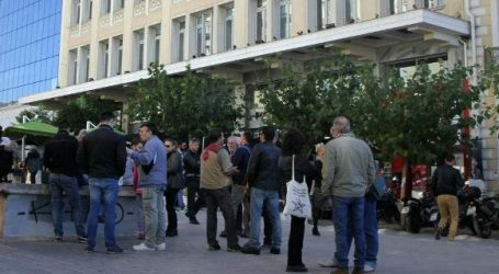 ΟΑΕΔ: Νέο πρόγραμμα για 15.000 προσλήψεις πτυχιούχων ανέργων 18-29 ετών