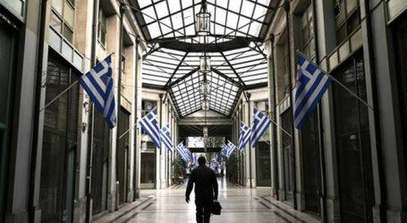 Για πρώτη φορά στα χρονικά η Ελλάδα έχει να πληρώσει τα χρέη της χωρίς να χρειαστει να πάρει δανεικά