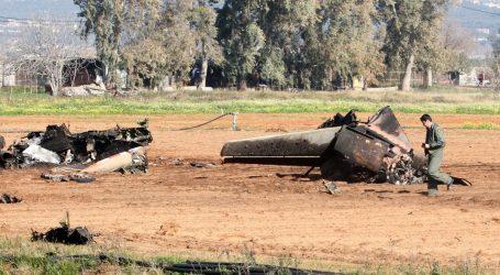 Έπεσε αεροσκάφος Τ2 της Πολεμικής Αεροπορίας – Νεκρός ο ένας πιλότος, εντοπίστηκαν τα συντρίμμια