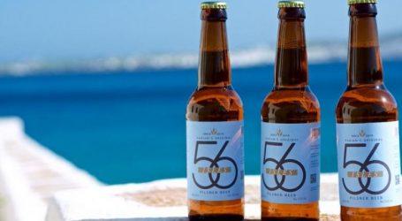 56 Isles Aegean Wit: Η Παριανή μπύρα που κατακτά τον κόσμο
