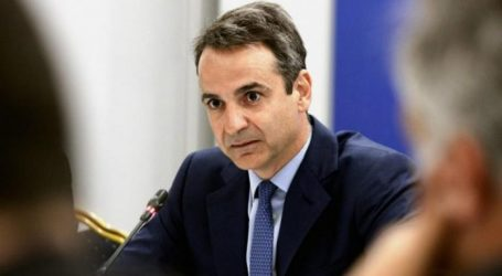 Σε εκλογική ετοιμότητα θέτει τον «γαλάζιο» μηχανισμό ο Κυριάκος Μητσοτάκης