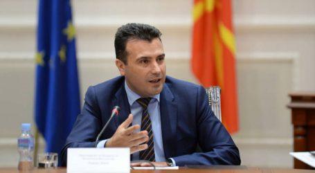 Νέα τροπή στο διπλωματικό επεισόδιο με τις δηλώσεις Ζάεφ: Τα ψέματα των Σκοπίων που βάζουν «φωτιά»