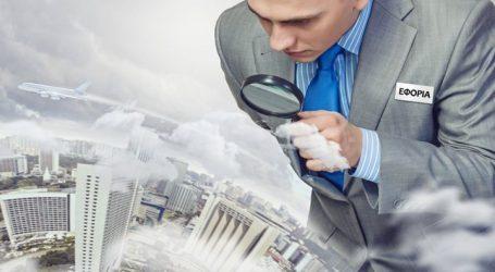 Η Εφορία «σκανάρει» όσους έβγαλαν χρήματα σε μεγάλες τράπεζες στο εξωτερικό