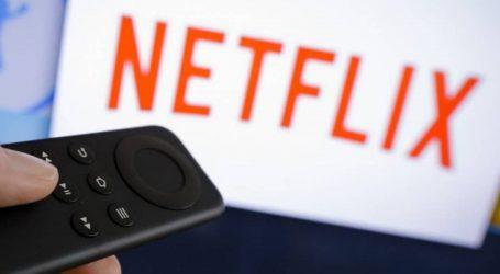 Kαταγράφηκε ο πρώτος εθισμός στο…Netflix!