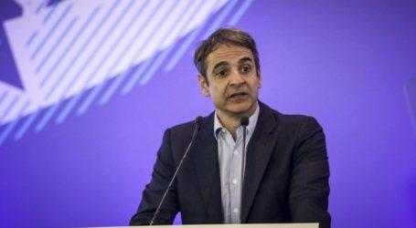 Μητσοτάκης: Θα νικήσουμε το λαϊκισμό της αριστεράς στις επόμενες εκλογές