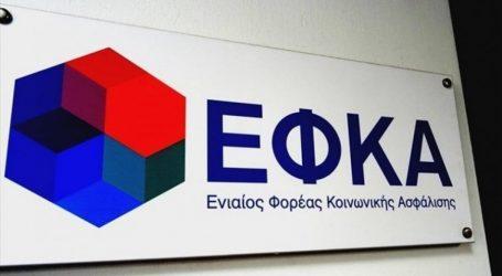 Μειώνεται κατά €344 εκατ. το πλεόνασμα του ΕΦΚΑ λόγω… παροχών
