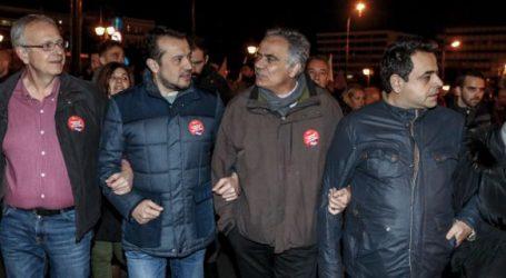 Προπηλάκισαν στελέχη του ΣΥΡΙΖΑ έξω από την πρεσβεία των ΗΠΑ -Ανάμεσά τους Παππάς, Σκουρλέτης, Βίτσας