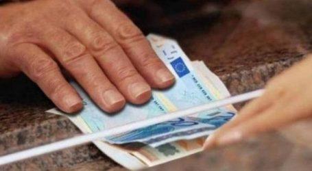 Ειδικά μισθολόγια: Ποιες κατηγορίες συνταξιούχων θα λάβουν αναδρομικά
