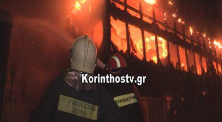 Mεγάλη πυρκαγιά σε κτίριο μεταφορικής στην Κόρινθο – Κάηκε ολοσχερώς