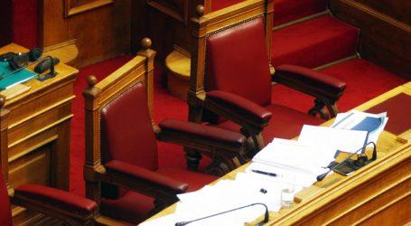Βουλή : Οι 8 κοινοβουλευτικές ομάδες…που έγιναν 6