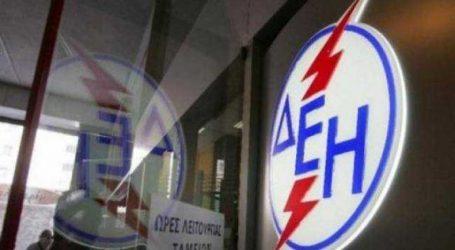 Σε απελπισία οι εργαζόμενοι των ΕΛΤΑ για τους λογαριασμούς της ΔΕΗ: «Δεν φταίμε εμείς» – Πως θα απαλλαγείτε από την χρέωση