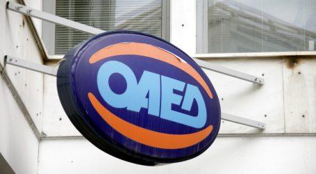 ΟΑΕΔ – 2η επιχειρηματική ευκαιρία: Ποιοι και πώς υποβάλλουν αίτηση για 5.000 θέσεις ανέργων