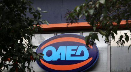 Όλες οι αυξήσεις στα επιδόματα του ΟΑΕΔ