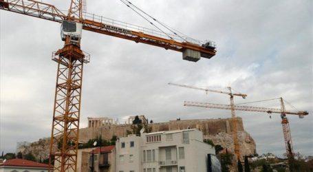 Moody's: Τι θα φέρει την Ελλάδα στην κατηγορία των χωρών με αξιολόγηση «Α»