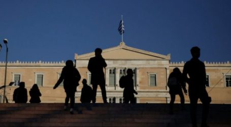 Τα 10 μεγάλα λάθη που «βύθισαν» την Ελλάδα στην κρίση