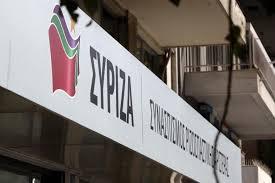 ΣΥΡΙΖΑ για 25η Μαρτίου: Η φετινή επέτειος μας βρίσκει την ελληνική κοινωνία να δίνει μία κρίσιμη μάχη