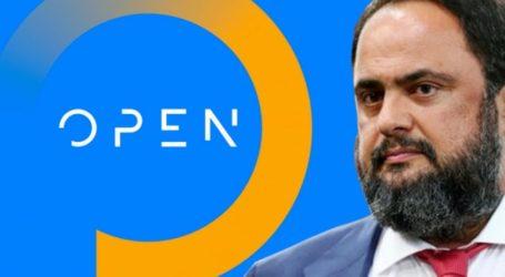 Τα δοκιμαστικά στο κανάλι του Μαρινάκη και οι επενδύσεις για το OPEN