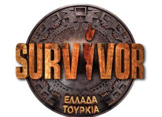"""Σαρωτικές αλλαγές στο """"Survivor"""" και στον προγραμματισμό του ΣΚΑΪ"""