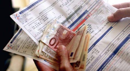 Η ΔΕΗ πουλά σε ξένα funds απλήρωτους λογαριασμούς