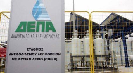 ΔΕΠΑ, ο πρώτος προμηθευτής φυσικού αερίου στη Βουλγαρία, εκτός της Gazprom
