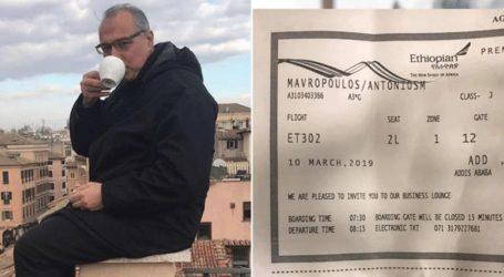 Έχασε το αεροπλάνο της Ethiοpian και έγινε ο μοναδικός επιζών