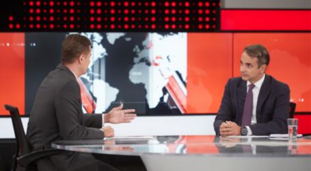 Μητσοτάκης για την επόμενη μέρα μετά τις εθνικές εκλογές: Κυβέρνηση θα σχηματιστεί και δεν θα περιλαμβάνει τον ΣΥΡΙΖΑ