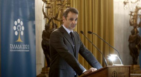Μητσοτάκης: Με κυβέρνηση ΝΔ τα άβατα τελειώνουν – Θα επανιδρύσουμε την ομάδα Δέλτα