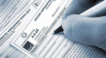 Φορολογικές δηλώσεις 2019: Οι 5 + 1 «παγίδες» στη συγκέντρωση αποδείξεων