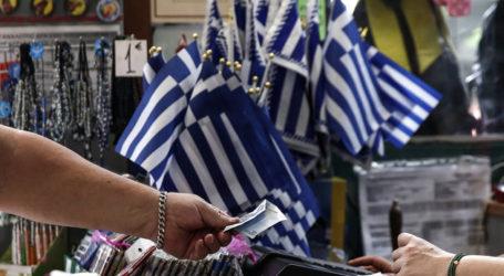 Η ελληνική οικονομία αναζητεί ανάπτυξη μέσα σε ένα ασταθές διεθνές σκηνικό