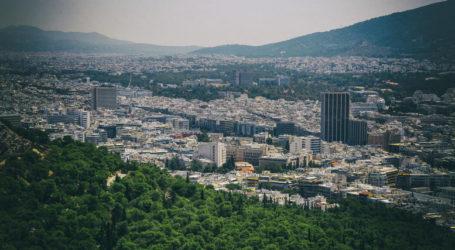 Στην τελική φάση το Κτηματολόγιο στην Αθήνα. Όλα όσα πρέπει να γνωρίζετε
