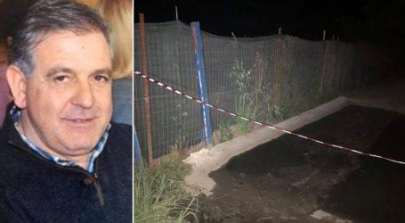 Δολοφονία Γραικού: Σε δύο ξεχωριστούς λάκκους είχε προσπαθήσει να κρύψει τα ίχνη του εγκλήματος ο δράστης
