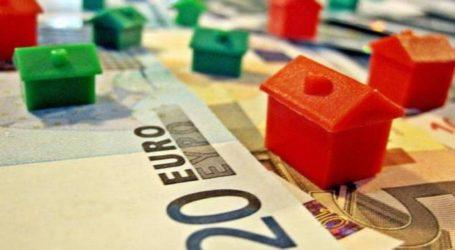 Πότε ανοίγει η πλατφόρμα για τα «κόκκινα δάνεια» – Τι θα περιλαμβάνει