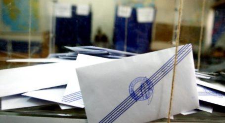 Νέα δημοσκόπηση για τις εθνικές εκλογές: Στο χαμηλότερο επίπεδο από το 2017 η διαφορά ΝΔ – ΣΥΡΙΖΑ