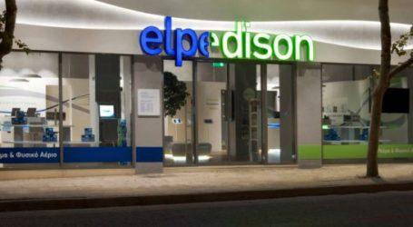 Elpedison: Προσφορά για την εξαγορά του μεριδίου της ΕΛΛΑΚΤΩΡ ετοιμάζουν Edison και ΕΛ.ΠΕ