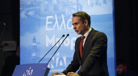 Τέλος στην «ηθική ηγεμονία» της Αριστεράς του ΣΥΡΙΖΑ, βάζει ο Κ. Μητσοτάκης