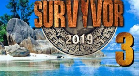Βόμβα» στον ΣΚΑΪ: Τέλος το Survivor