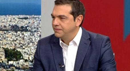 Τσίπρας για εθνικές εκλογές 2019: Μη βιάζεστε, θα 'ρθει και αυτή η ώρα