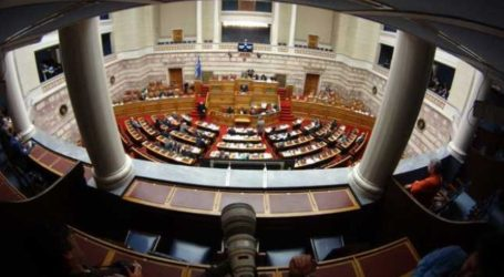 Κατατέθηκαν στην Βουλή ο νέος Ποινικός Κώδικας κι ο νέος Κώδικας Ποινικής Δικονομίας