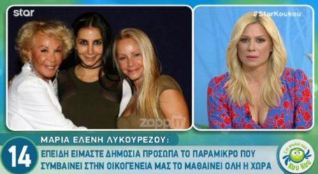 Στη φωλιά των Κου Κου η Μαρία Ελένη Λυκουρέζου για Μάρθα Κουτουμάνου: «Δεν φτύνω εκεί που με στηρίζουν»!