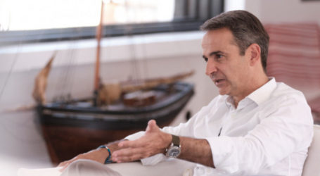 Νέο μήνυμα Μητσοτάκη στα στελέχη του: Οσοι ράβουν υπουργικά κοστούμια, θα βρεθούν προ εκπλήξεως