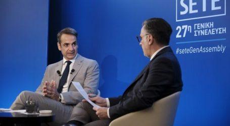 Μητσοτάκης: Ο λαός δε θα πληρώσει τα σπασμένα της κυβέρνησης ΣΥΡΙΖΑ