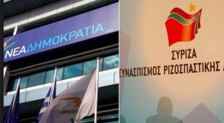 Δημοσκόπηση Alpha: Χαιρετίζουν τις πρωθυπουργικές εξαγγελίες στη ΔΕΘ οι πολίτες – Πώς αξιολογούν Μητσοτάκη και Τσίπρα (ΒΙΝΤΕΟ)