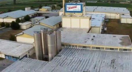 Κλείνει το εργοστάσιο του «Γάλα Βλάχας» μετά 45 χρόνια
