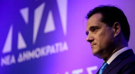 Κοινό συμφέρον όλων μας να ευδοκιμούν επενδύσεις στην Ελλάδα