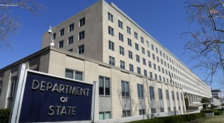 Τετραμερής Ελλάδας – Κύπρου – Ισραήλ – ΗΠΑ για την ασφάλεια της οικονομικής συνεργασίας