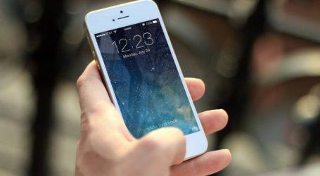 ΠΡΟΣΟΧΗ: Μεγάλη απάτη στα κινητά – Πώς μας χρεώνουν – Βίντεο