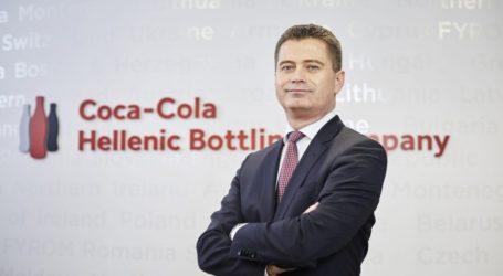 Γιατί η Coca Cola έλυσε τη συνεργασία της με τη Lavazza-Οι λόγοι του «διαζυγίου»