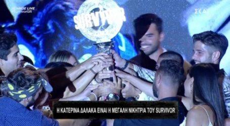 Survivor – Τελικός: Η Κατερίνα Δαλάκα είναι η μεγάλη νικήτρια