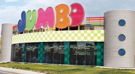 Βακάκης: Με ρυθμό 7,8% έτρεξαν οι πωλήσεις της Jumbo στη χρήση που έληξε