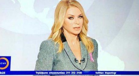 Open: «Βόμβα» με τη διάδοχο της Στάη στο δελτίο ειδήσεων